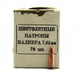 sellier-bellot-surplus-762x25-tokarev-box-of-70rds
