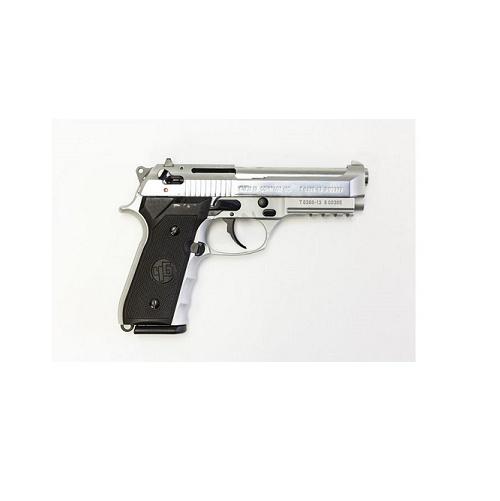 Find girsan handgun for sale online