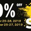 2019 annual sale banner