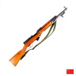 Rifle-Product-16
